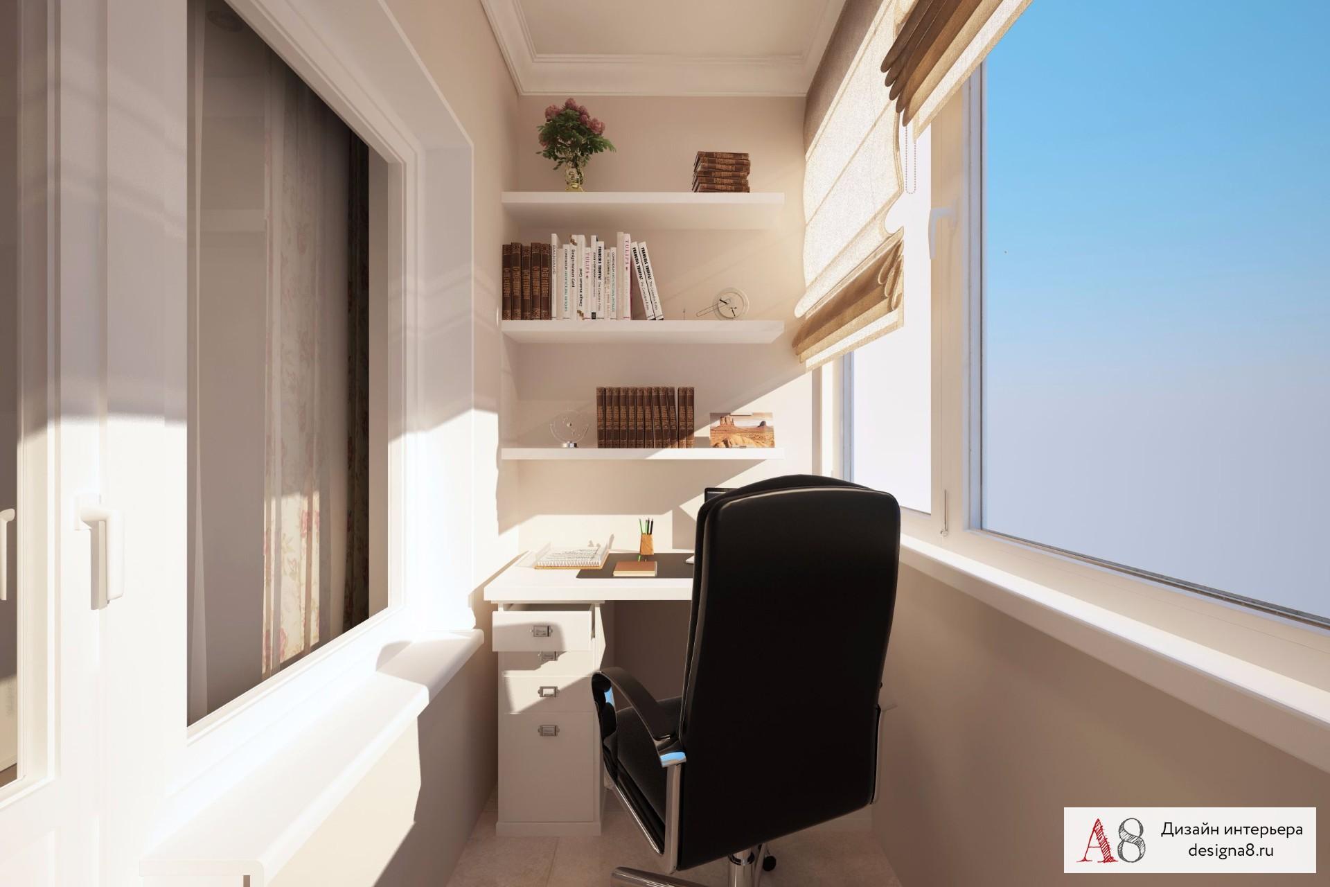 Дизайн-проект трёхкомнатной квартиры в пос. вартемяги - фото.