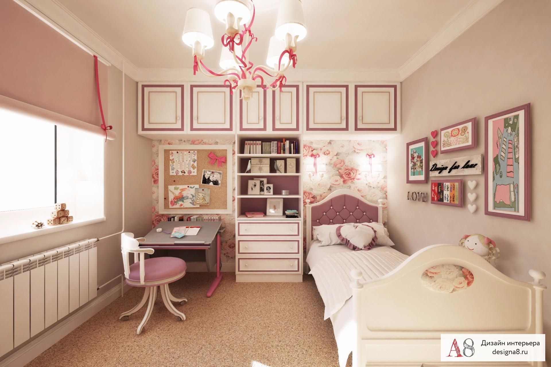 Комната для детей 12 кв м фото