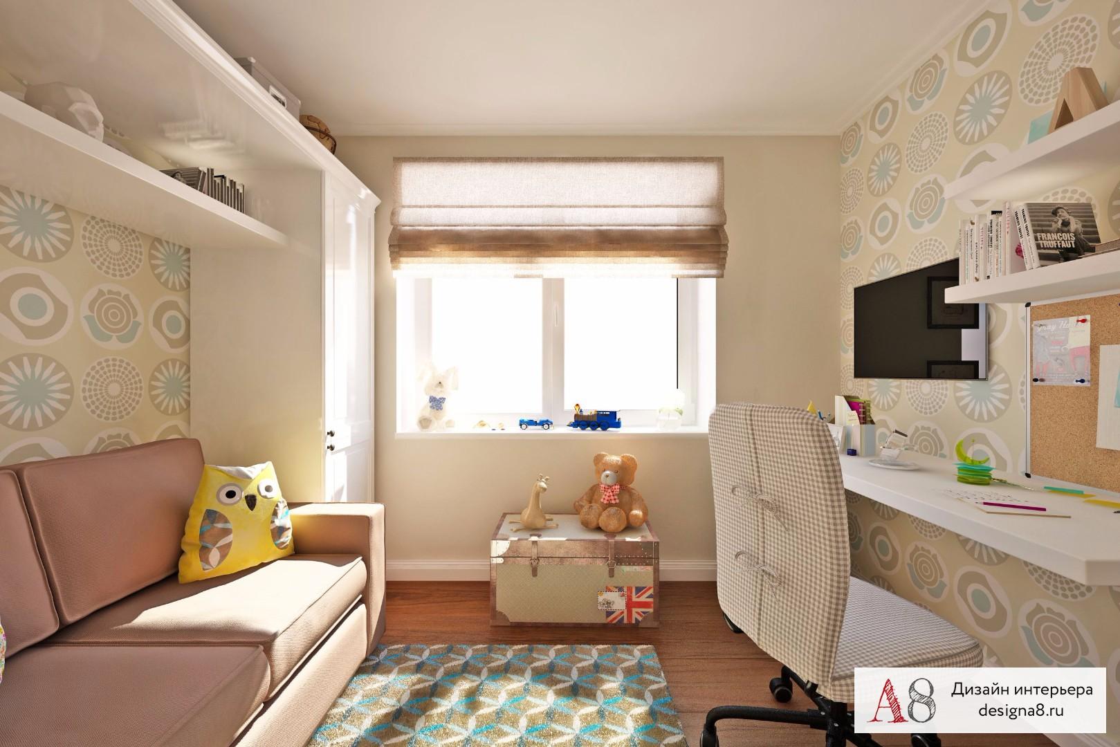 Как обустроить однокомнатную квартиру для семьи с ребенком фото