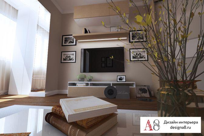 Дизайн 1 комнатной квартиры распашонки