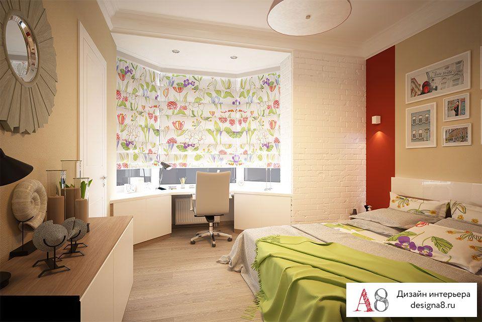 Дизайн квартиры в 80 кв м в 3 комнаты