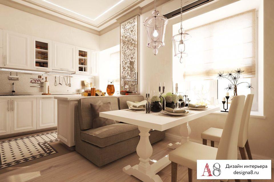 Дизайн кухни 30 кв.м фото в квартире