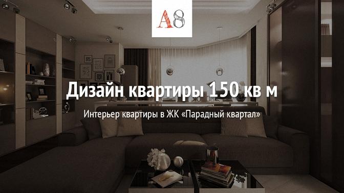 работа в москве с татарским языком