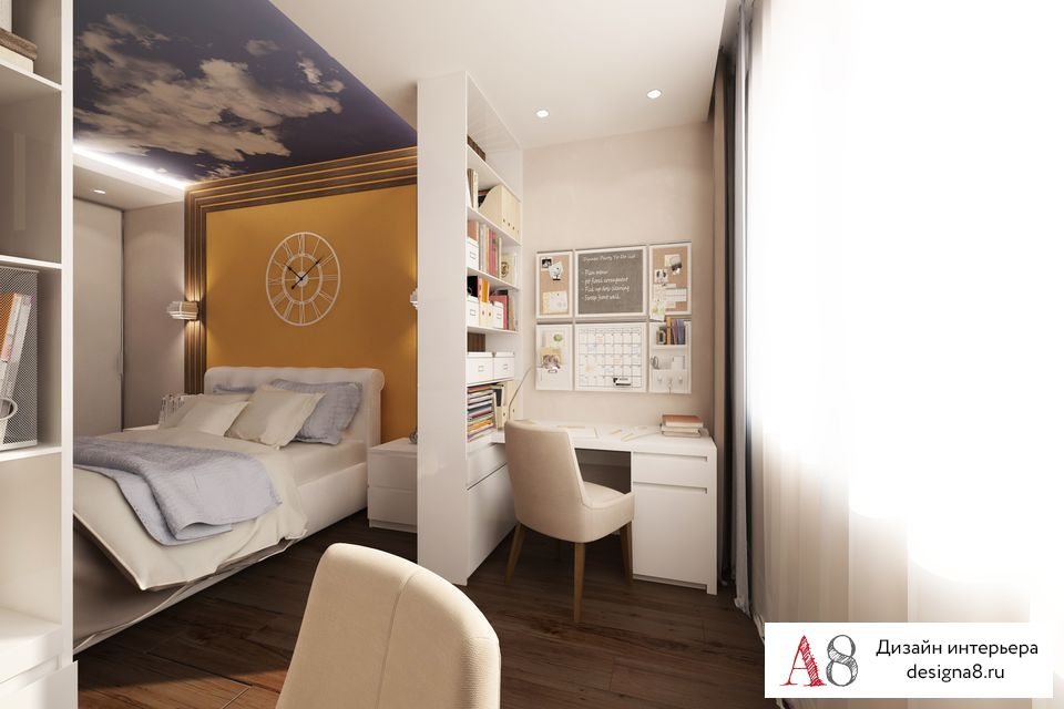 Квартиры 3 комнатные дизайн